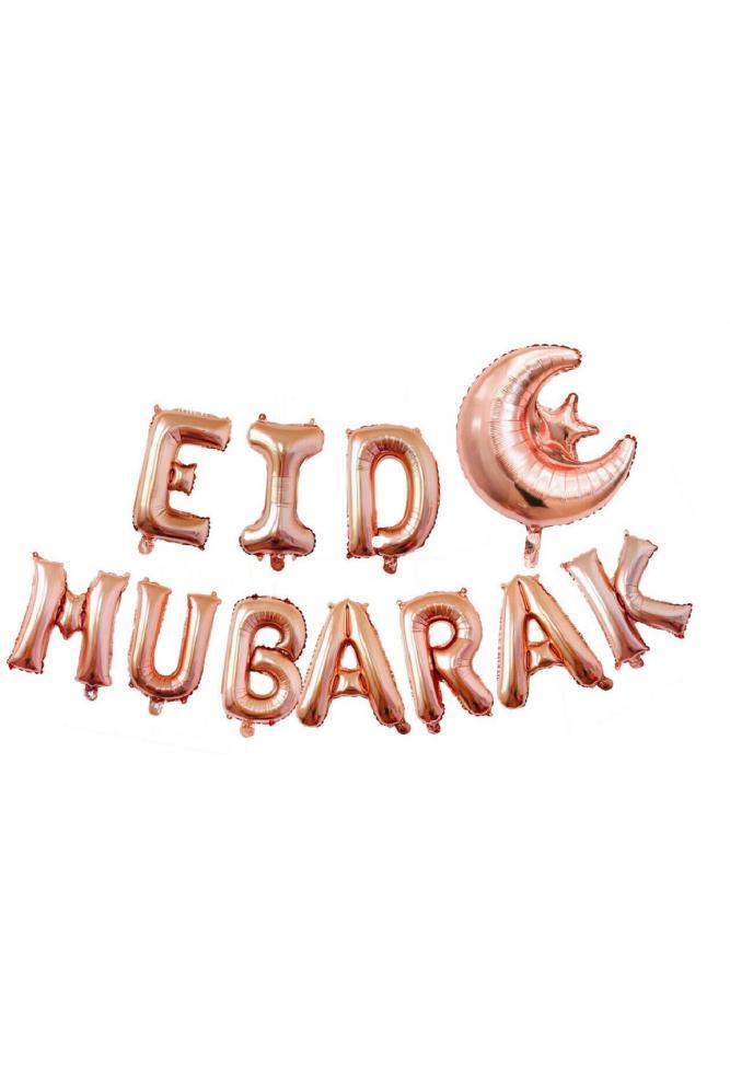 Banderole ballon à gonfler gold Eid mubarak