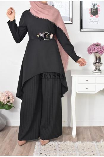 islamic co ord Najah