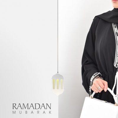 Comment s'habiller pendant le Ramadan