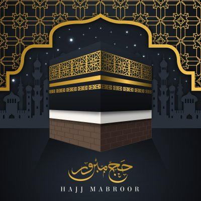 Ce qui change cette année pour le hajj 2021 ?