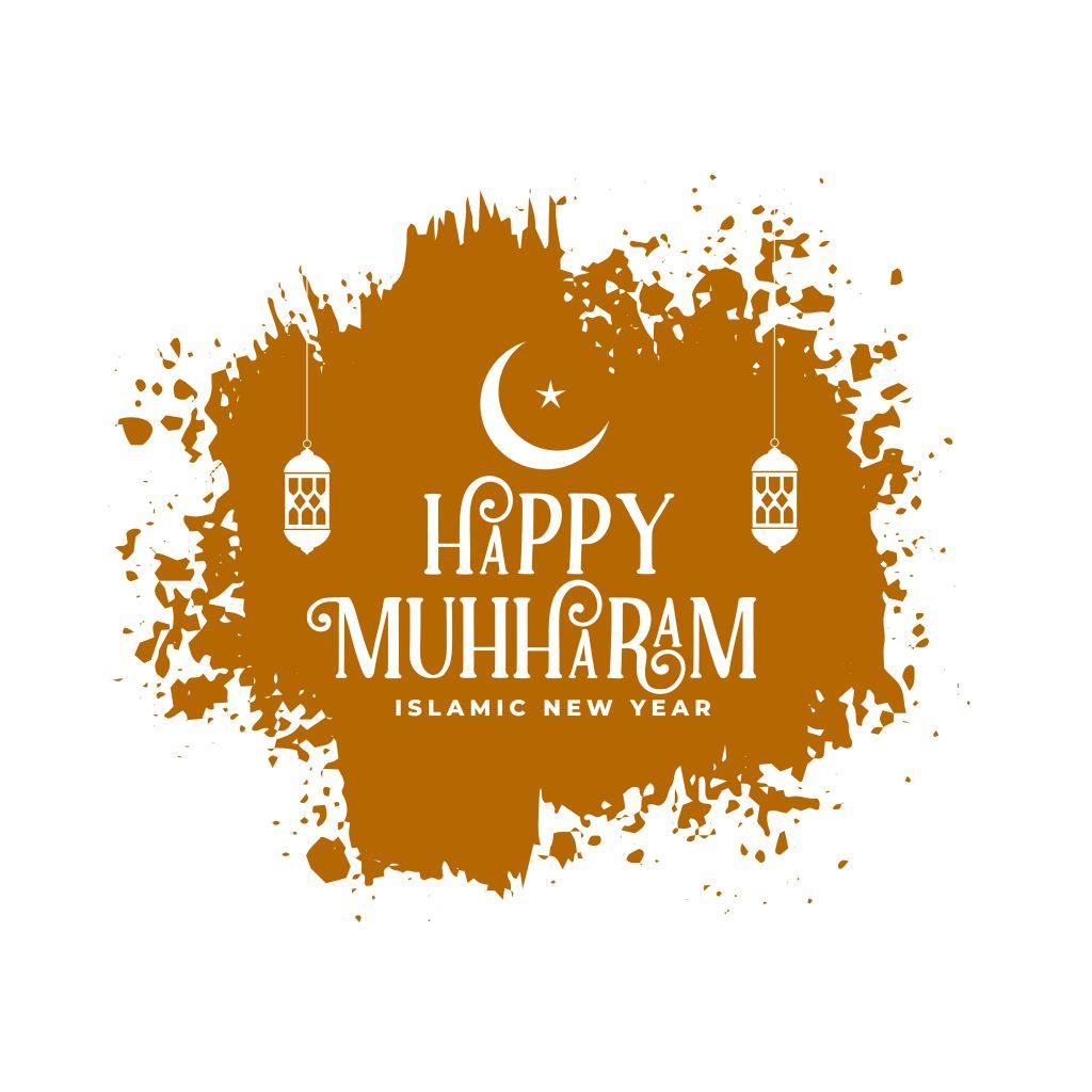 nouvel an muhharam